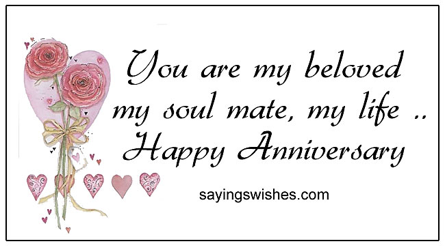 Happy Wedding Anniversary Wishes Quotes Happy Anniversary To Us